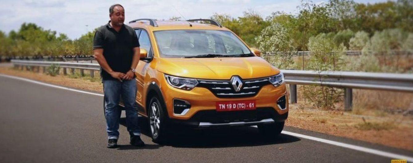 Renault представил миникроссовер Triber за $7 тысяч