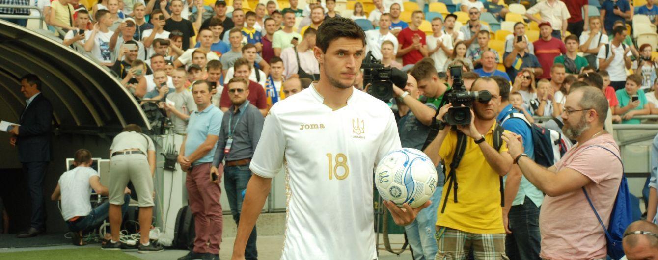 Сборная Украины сыграет с Нигерией в белой форме, чтобы помочь мальчику