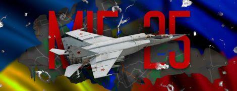 """Почему российские самолеты """"МиГ-25"""" стоят на хранении в Украине"""