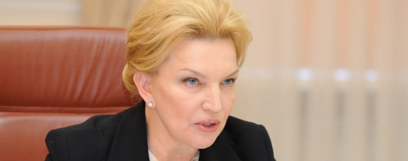 Суд зобов'язав ГПУ закрити справу проти Богатирьової