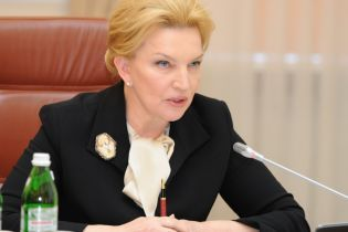 Цена коррупции: как глава Минздрава времен Януковича Богатырева причастна к смертям детей и массовой вакцинофобии в Украине