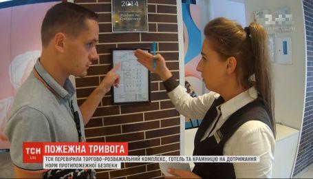 На фоне одесской трагедии: ТСН проверила скандальные заведения на соблюдение норм пожарной безопасности