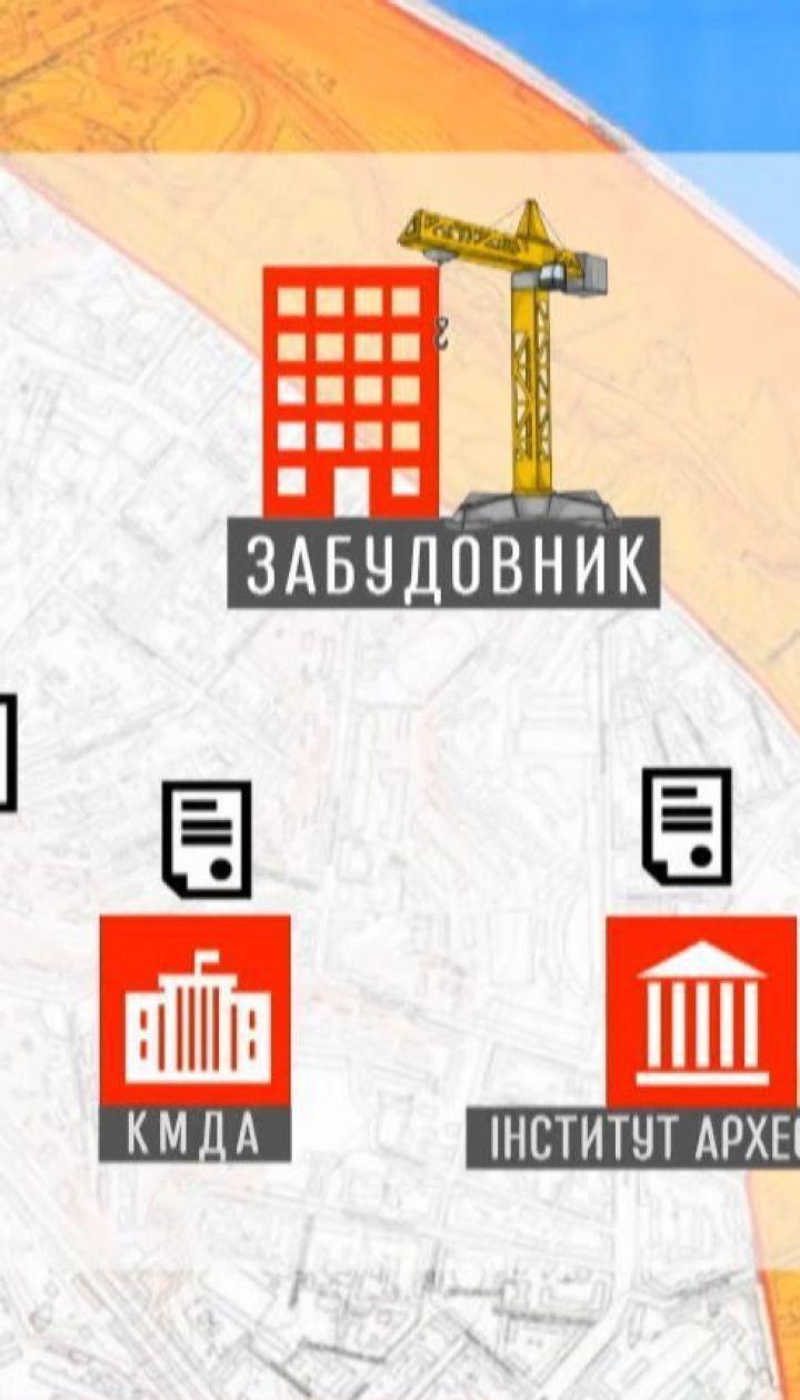 Будівництво у середмісті: як тягнуть під себе ласі шматочки історичної землі