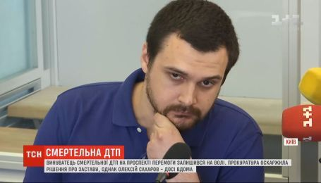 Виновник смертельного ДТП на проспекте Победы остался на свободе