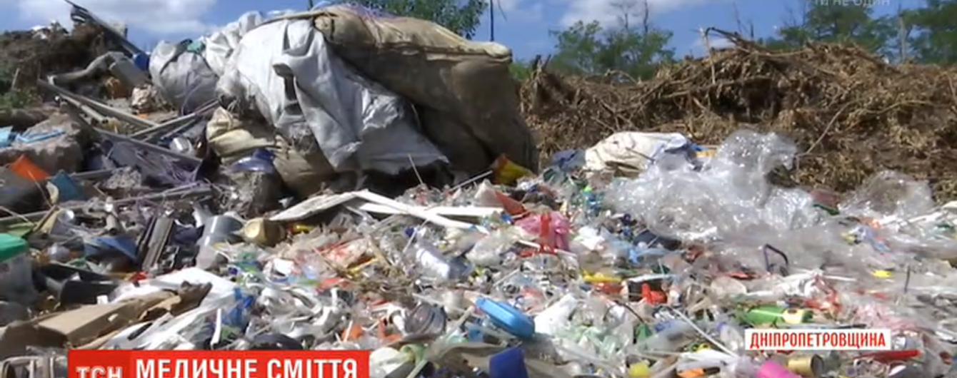 Шприци, ампули і крапельниці: поблизу Дніпра люди знайшли гори небезпечних медичних відходів