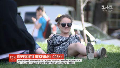 В Украину вернулась жара: как перенести адскую летнюю атаку