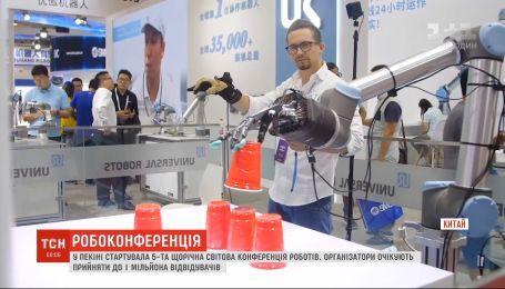 В Пекине стартовала ежегодная всемирная конференция роботов