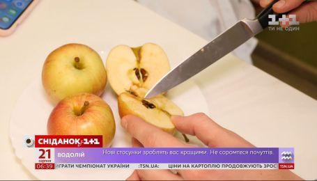 Яблука краще з'їдати з кісточками - австралійські вчені