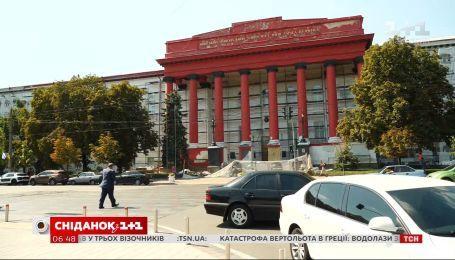 Как выбирали цвет для красного корпуса КНУ имени Тараса Шевченко и почему он недавно побелел