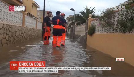 Испанский город Беникарло затопило из-за сильного ливня