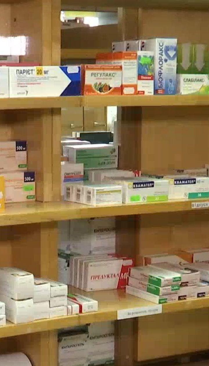 """У МОЗ розширили перелік медикаментів за програмою """"Доступні ліки"""" - економічні новини"""