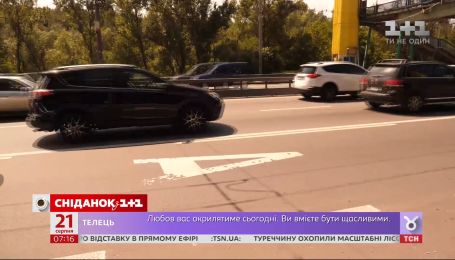"""Медикаменти за програмою """"Доступні ліки"""" та частота зміни авто українцями - економічні новини"""