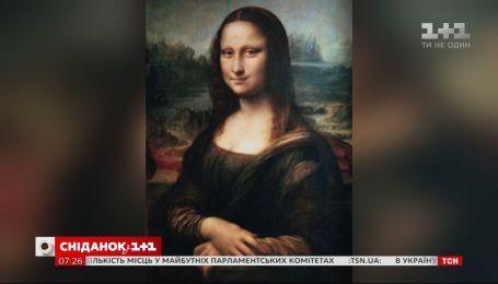 118 лет назад состоялось ошеломляющее похищение Моны Лизы из Лувра