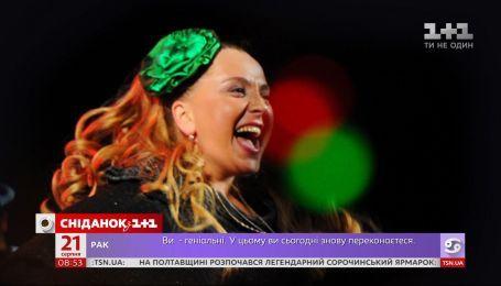 Співачка Ніно Катамадзе відзначає день народження