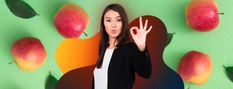Правда про яблука