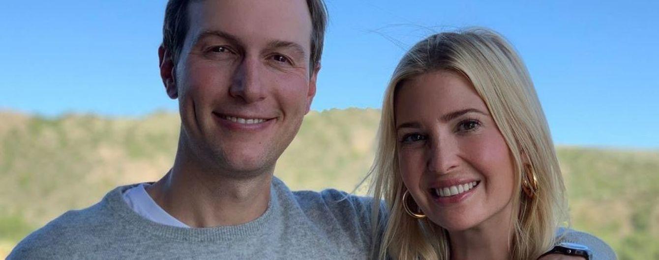 В элегантном платье и в обнимку с мужем: Иванка Трамп опубликовала фото с семейного отдыха