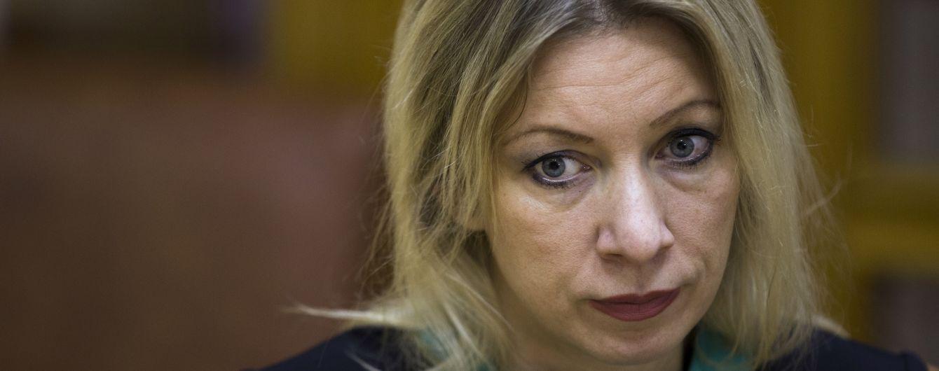 Захарова хоче офіційно поговорити про повернення Росії до G7
