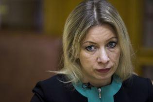 Захарова хочет официально поговорить о возвращении России в G7