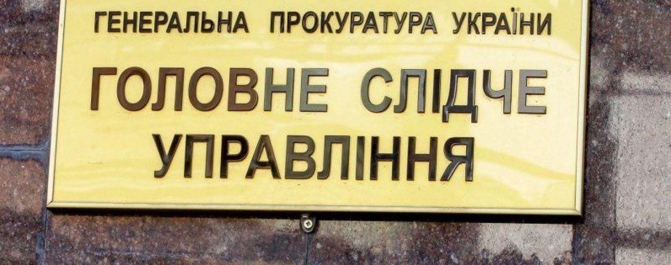 ГПУ направила в Международный уголовный суд 12 сообщений о преступлениях РФ в Крыму и Донбассе