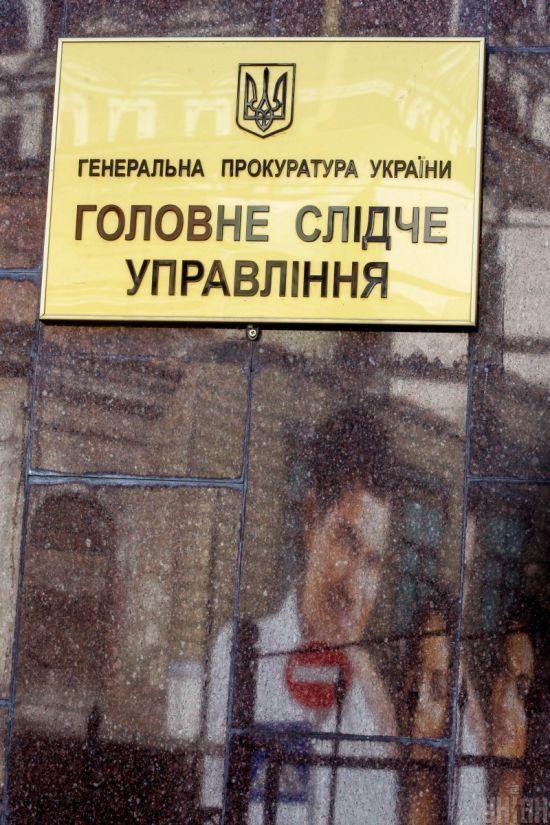 ГПУ направила до Міжнародного кримінального суду 12 повідомлень про злочини РФ в Криму та Донбасі