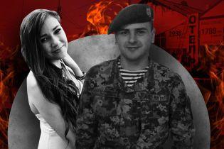 """Пожар в """"Токио Стар"""": влюбленные парень и девушка из Киева погибли, держась за руки"""