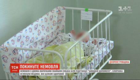 Малыша в спортивной сумке подбросили под двери больницы в Днепропетровской области
