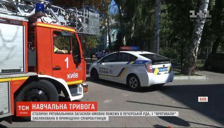 Спасатели тушили условный пожар в Печерской РГА - ТСН заметила грубое нарушение