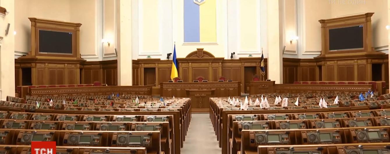 Новая Рада планирует на треть сократить количество нардепов – СМИ