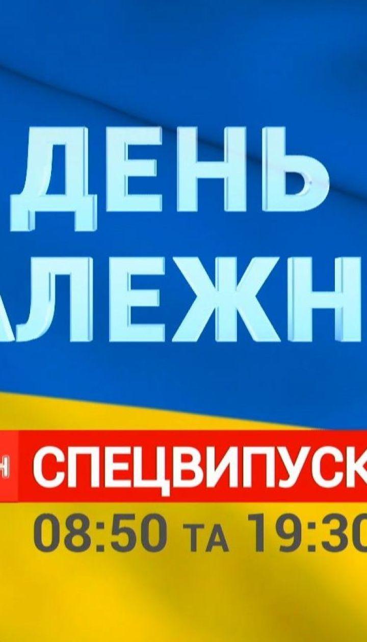 ТСН анонсує спецпроект до Дня Незалежності України