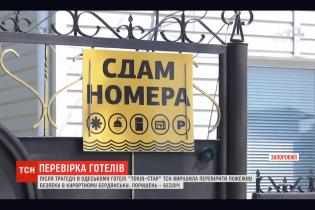 Без дымовых датчиков, сигнализации и пожарных выходов: ТСН проверила жилье в курортном Бердянске