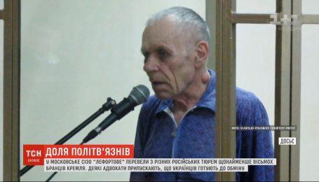8 пленников Кремля перевели в СИЗО в Москве - некоторые адвокаты предполагают о возможном обмене