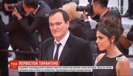 Голливудский режиссер Квентин Тарантино впервые станет отцом