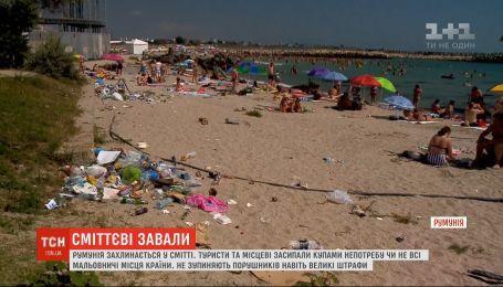 Румунія потопає у тоннах сміття через байдужість туристів та місцевих жителів