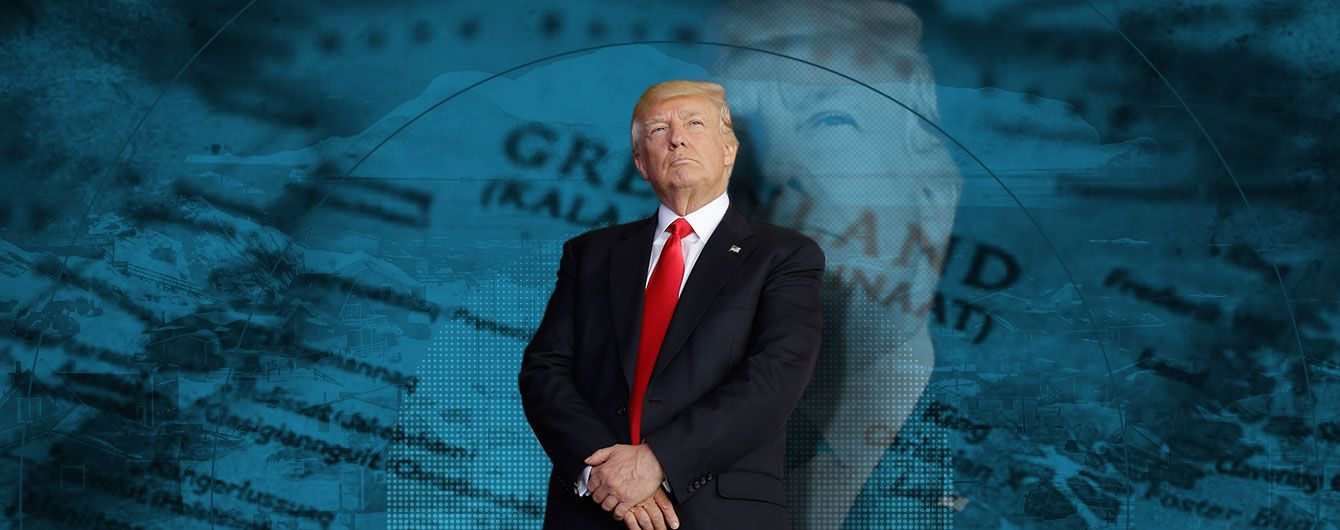 Трамп вирішив купити Гренландію – США роблять це не вперше. Навіщо американцям найбільший острів у світі та чому це обурило Данію