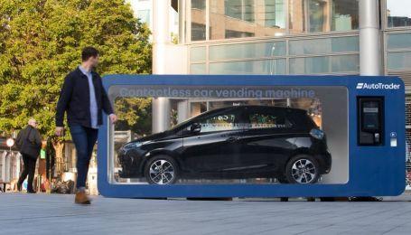 У Лондоні встановили автомат з продажу електрокарів