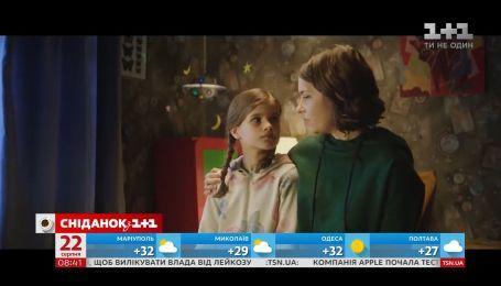 """Як знімали дитяче фентезі """"Поліна і таємниця кіностудії"""" - Кіносніданок"""