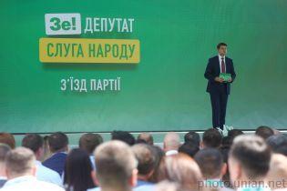 """Первый пошел: избранный от """"Слуги народа"""" депутат отказался от мандата"""