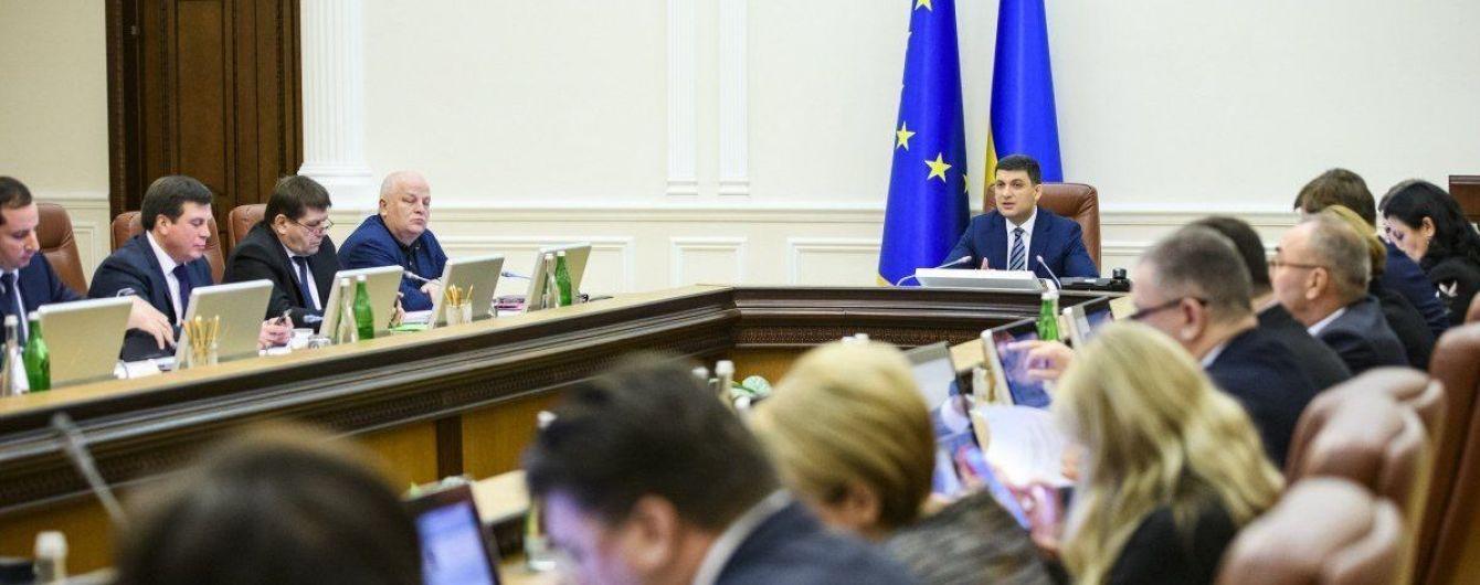Уряд звільнив заступника міністра фінансів Граділя