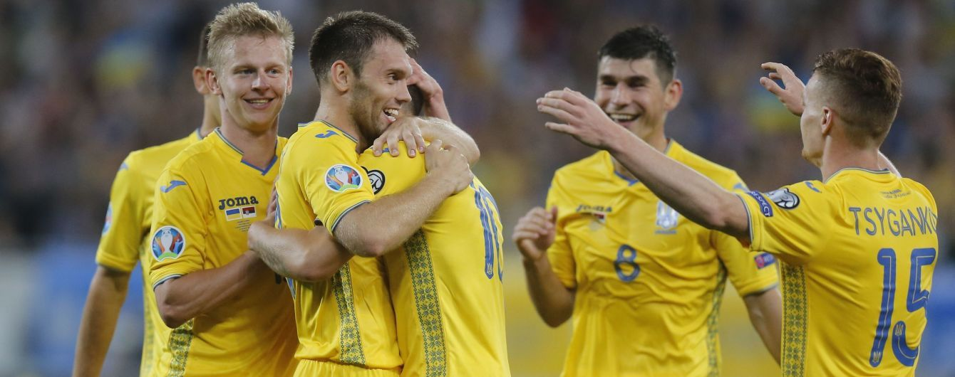 Сборная Украины на Евро-2020 будет базироваться в Бухаресте