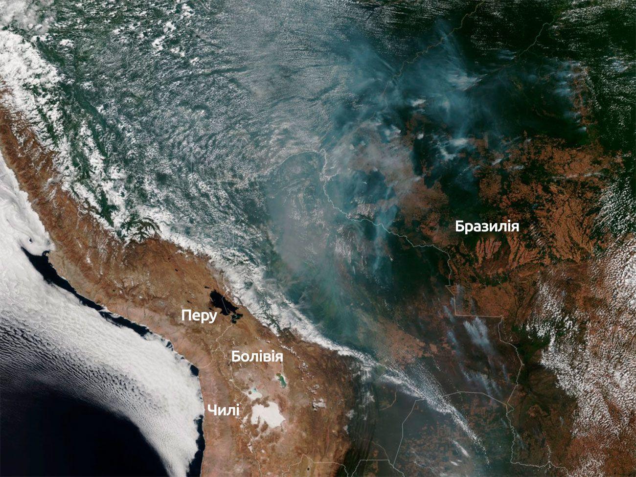 Лісові пожежі в Бразилії