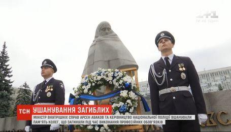 У столиці вшановували пам'ять правоохоронців, загиблих при виконанні службових обов'язків