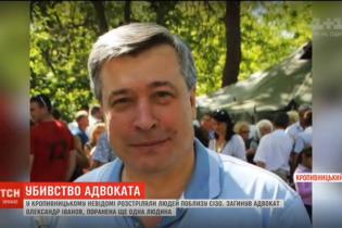 Стрілянина у Кропивницькому. Куля нападника, ймовірно, призначалася не вбитому адвокатові