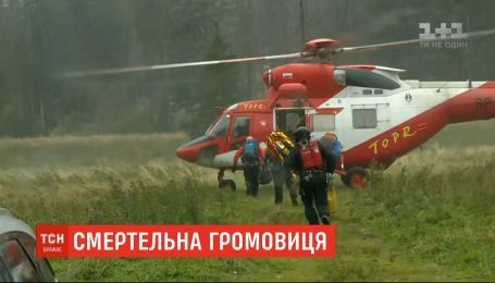 В польских Татрах молния попала в группу туристов, минимум трое погибли
