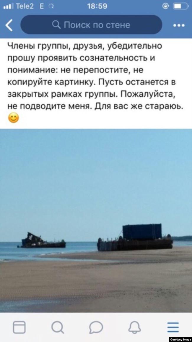 наслідки вибуху в Ньонексі в Архангельській області_2