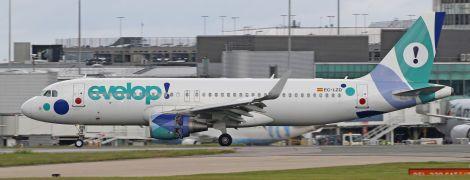 Рейс до Мадрида почав стрімко падати, постраждали більше десяти пасажирів