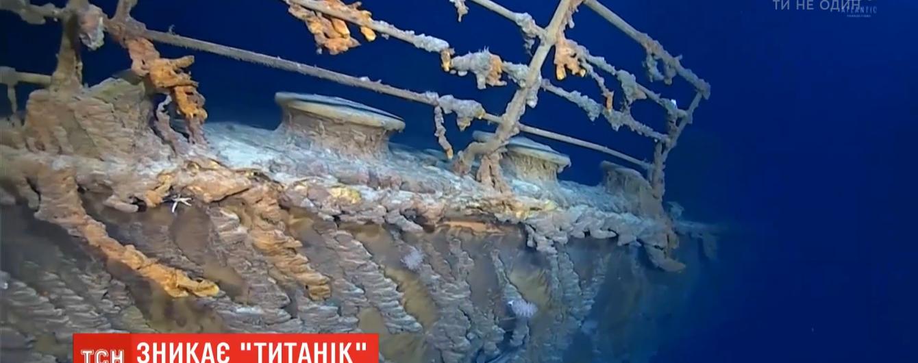 """Рештки """"Титаніка"""", які лежать на дні океану, можуть зникнути: лайнер руйнують час і бактерії"""