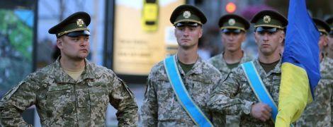 Військові та Алан Бадоєв: з'явилися фото генеральної репетиції Ходу Гідності до Дня Незалежності