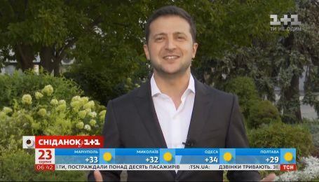 Президент Зеленський запропонував українцям флешмоб до Дня державного прапора