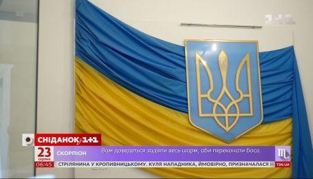 23 серпня - День державного прапора України: цікаві факти про синьо-жовтий стяг