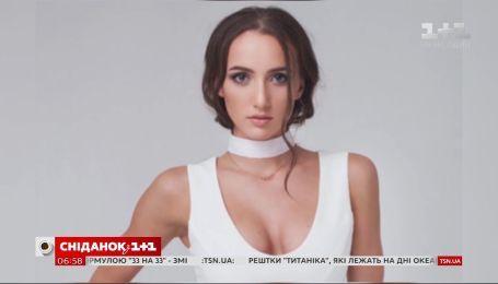 Гімнастка Ганна Різатдінова розлучилася із одіозним екснардепом Онищенком